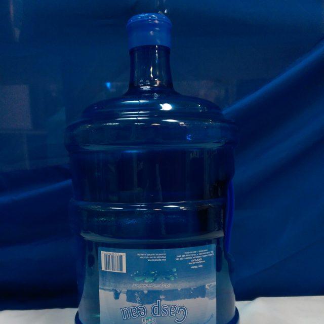 Bouteille de 11.5 litres pour refroidisseur
